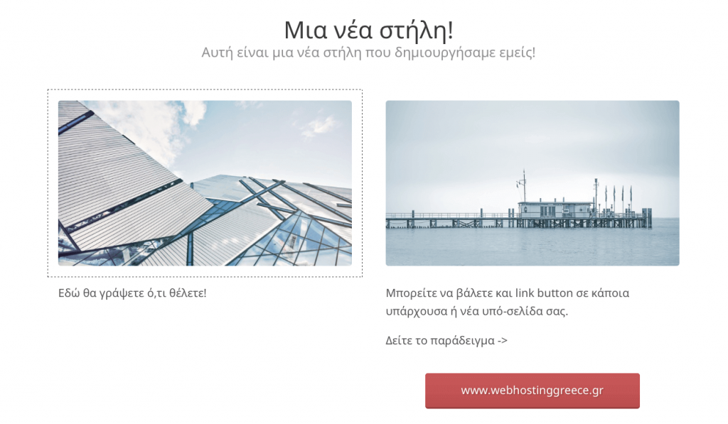 enotita-webnode
